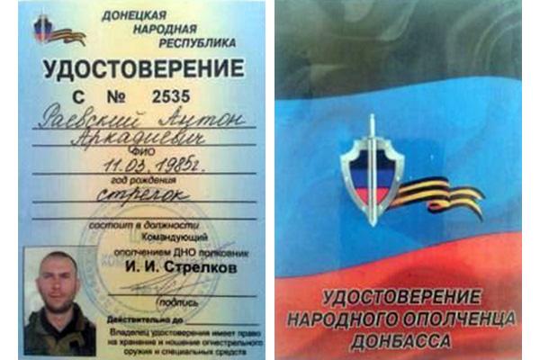 http://www.bolhov.ru/images/fbfiles/images/_______-7f0f93a0bfb1c9602e3773e89f74761b.jpg