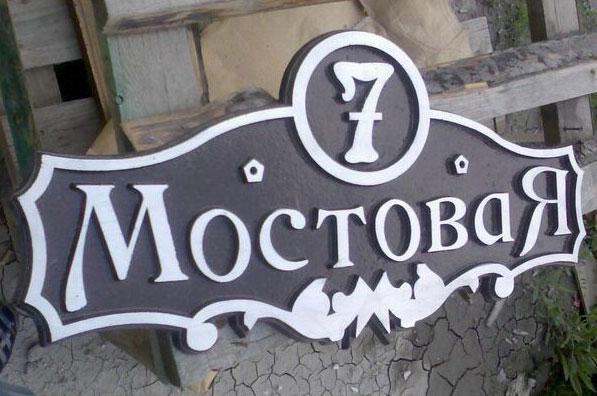 Изготовление ортопедических стелек на заказ цена москва