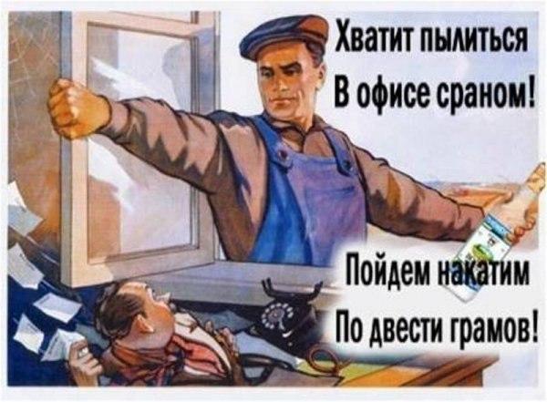 Россия отказывается от украинского алкоголя - Цензор.НЕТ 9249